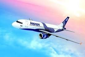 符拉迪沃斯托克市将要增加国际航班数量