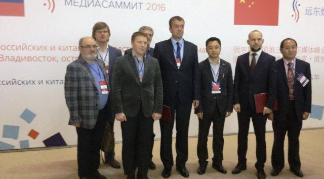 俄中媒体签订合作协议