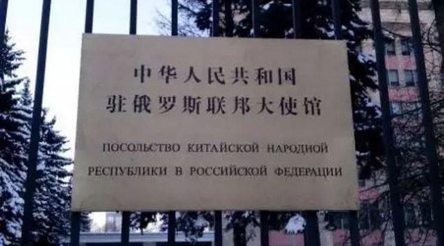 中国将在索契和赤塔设立总领事馆