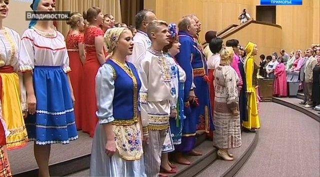 在符拉迪沃斯托克举行了第四届滨海边疆区的民族代表大会