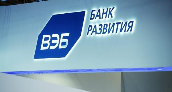 俄外经银行拟扩大驻华代表处