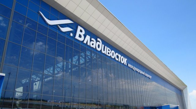 符拉迪沃斯托克列入了俄罗斯十大机场的排行榜