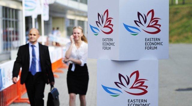 2017年符拉迪沃斯托克将举办第三届东方经济论坛