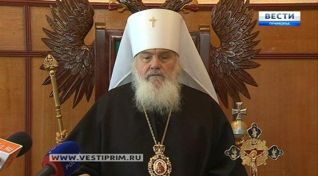 今年4月16日俄罗斯庆祝了东正教复活节