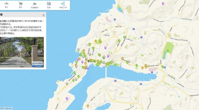 符拉迪沃斯托克国立电视广播公司网站上推出了汉语注释的交互式符拉迪沃斯托克市地图