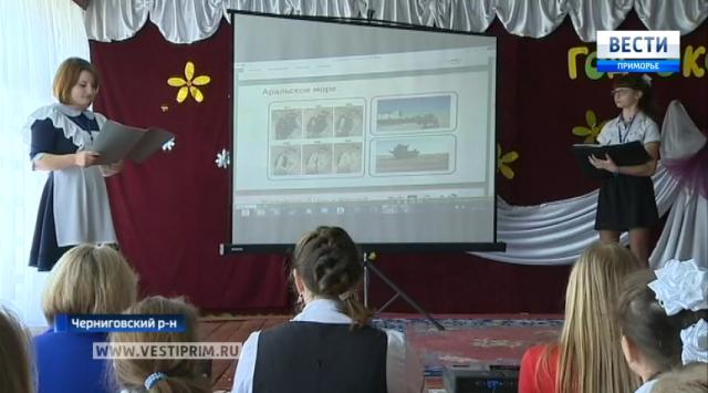 """俄罗斯学校进行生态教育培训""""一起做!""""项目课程"""
