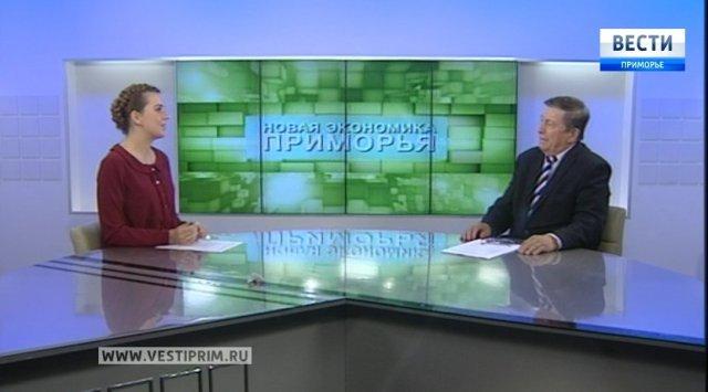 滨海新闻采访节目:采访符拉迪沃斯托克国立经济与服务大学经济学博士 ,培训部部长拉特克呢·亚历山大