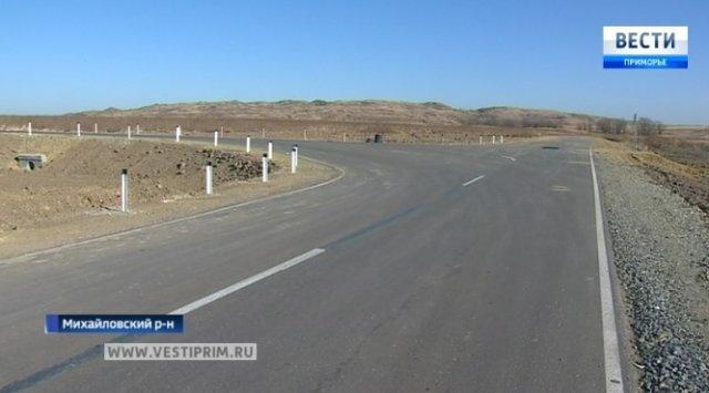 滨海边疆区的米哈和希望超前经济发展区公路施工全部完成