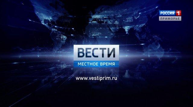 """""""俄罗斯1""""是全国最受欢迎电视频道!"""
