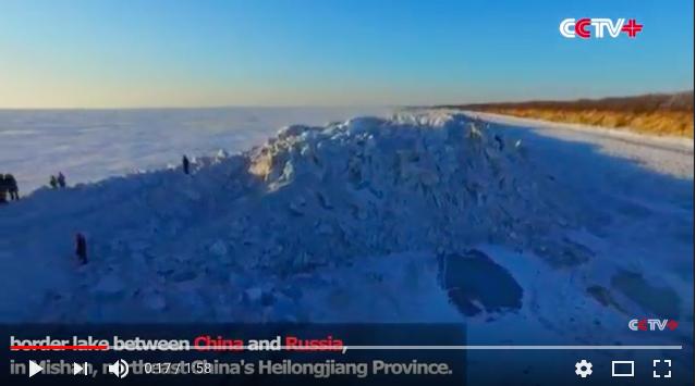 滨海边疆区和中国边境出现巨大的冰墙