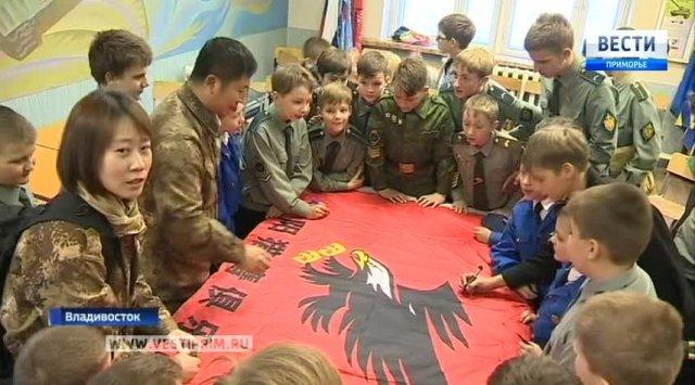 """滨海边疆区""""少年爱国者""""组织代表与中国学生会见"""