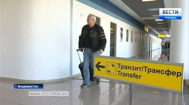 符拉迪沃斯托克国际机场运营开立转机通道