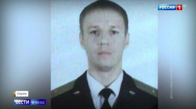 """苏25飞行员被追授为""""俄罗斯英雄"""",俄揭露最后战斗细节"""