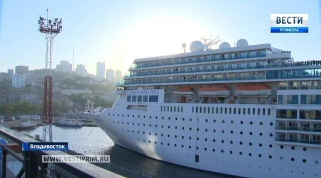 星期六NeoRomantica Costa大洋超级客轮要抵达符拉迪沃斯托克市