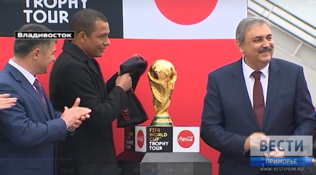 世界足球杯到符拉迪沃斯托克市