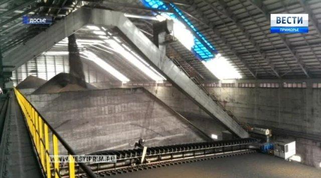 德国和日本的公司在纳霍德卡建立封闭煤转运站