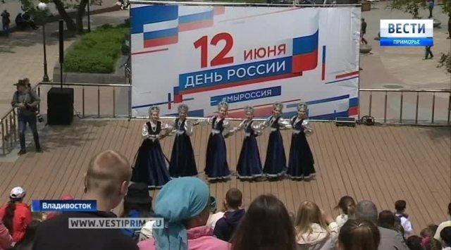 在符拉迪沃斯托克庆祝俄罗斯国庆节
