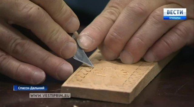 斯帕斯基工匠保留民间艺术的传统