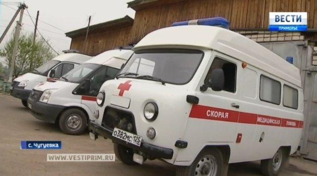 滨海边疆区救护车开始使用卫星技术设备