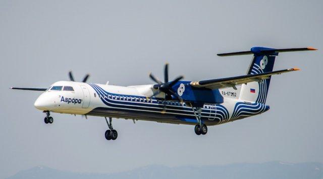 牡丹江—符拉迪沃斯托克国际航线恢复运营