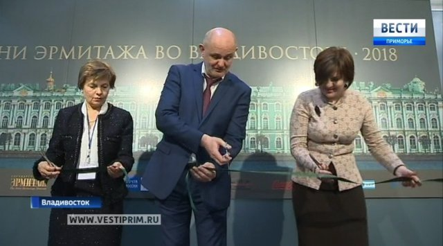 10月1日至7日在符拉迪沃斯托克举行冬宫博物馆画展