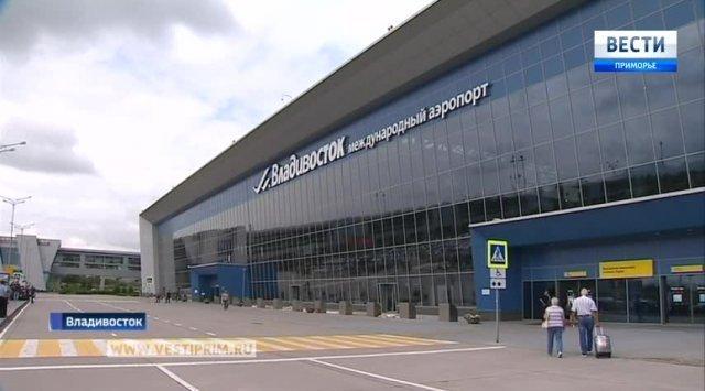 符拉迪沃斯托克国际机场换到冬季航班时刻表