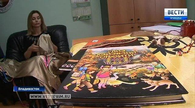 乌德盖人将在滨海边疆区人民大会上展示他们的民族制品