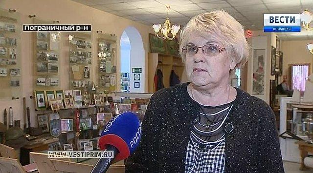 """""""滨海边疆区 – 80岁! 我们的历史"""":采访边境地区历史专家Sharova·Valentina"""