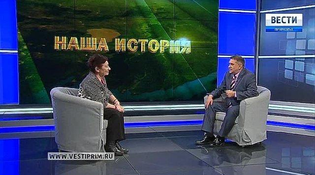 """""""滨海边疆区 - 80! 我们的历史 """":采访符拉迪沃斯托克的荣誉市民Zinaida Iovkova"""