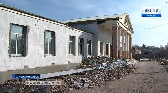 乌苏里地区修理农村的舞台