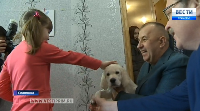俄罗斯总统实现了海边女孩的梦想