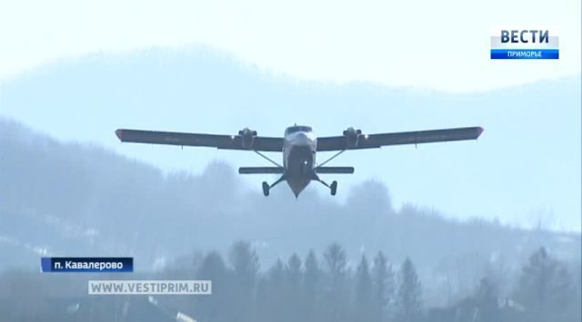 Avrora Airlines引入滨海边疆区补充的他航班