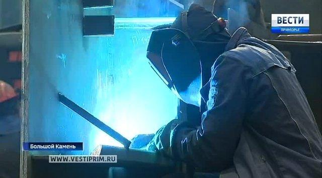 在滨海边疆区建造俄罗斯历史上最大的油船