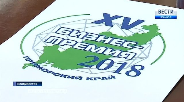 滨海边疆区选择了第15届商业奖半决赛选手