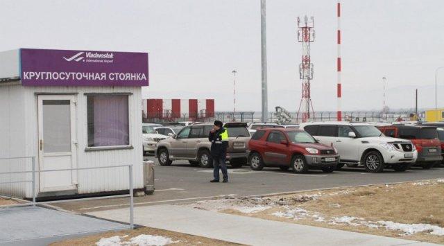 符拉迪沃斯托克机场停车场被认为是俄罗斯最便宜的停车场之一