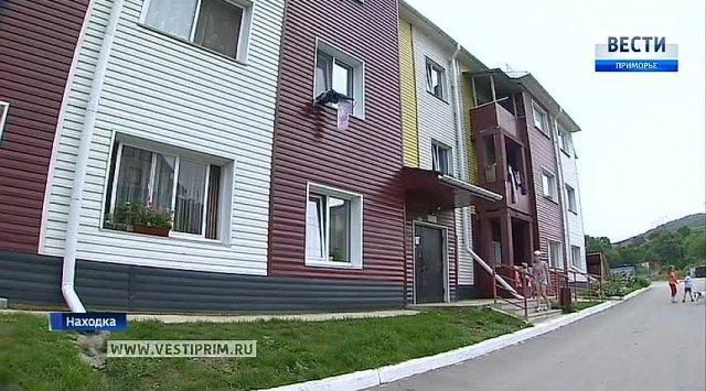 纳霍德卡政府已经为孤儿提供11套房