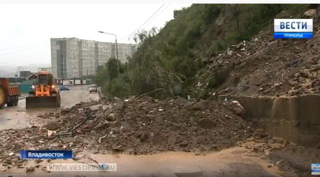 滨海边疆区区长和符拉迪沃斯托克市市长控制消除降雨影响的过程